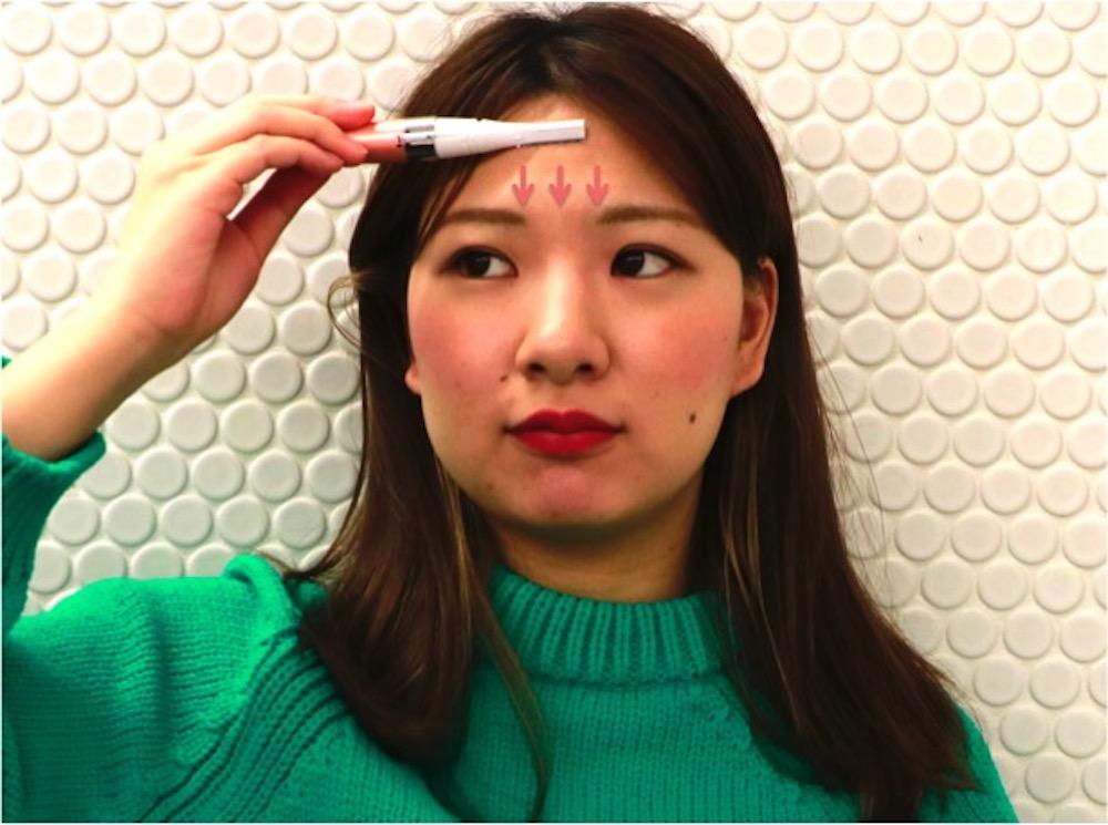 【額】部分によって剃り方を変えることできれいな山形に