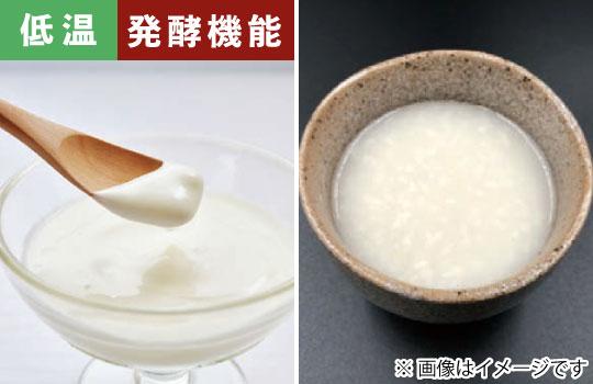 発酵食品メーカー