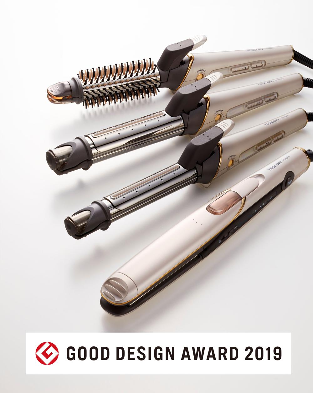 TESCOMヘアーアイロンシリーズ 3種4機種  「2019年度グッドデザイン賞」を受賞 !