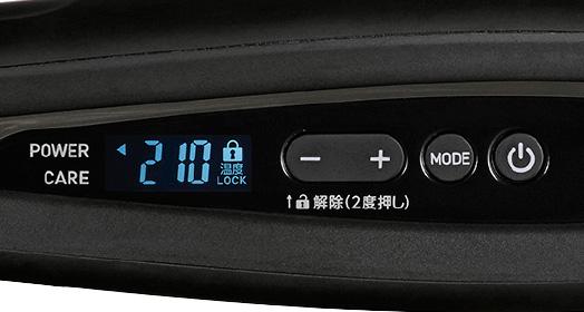 温度ロック&メモリー機能