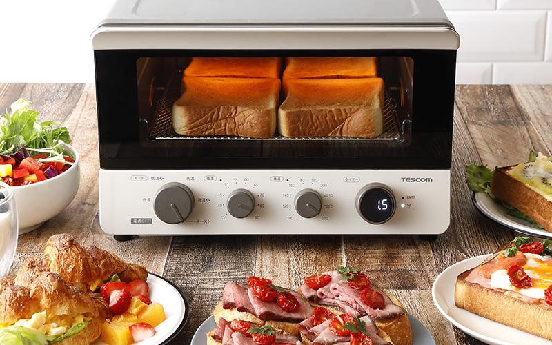 コンベクションオーブンとはどんな家電?